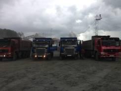 Услуги самосвалов от2тонн до 30 тонн доставка любых сыпучих материалов