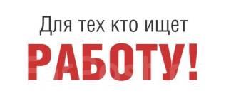 Распространитель. Промоутер распространитель. ИП Иванова. Улица Днепровская 30