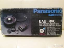 Новая автомобильная акустика - Panasonic EAB RV6 - Made in Japan