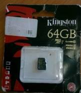 MicroSD. 64 Гб