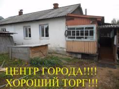 Продам дом в Арсеньеве в районе полиции. Улица Колхозная 6, р-н Полиции, площадь дома 38 кв.м., скважина, электричество 7 кВт, отопление твердотоплив...