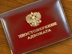 Договор купли-продажи, дарения - 2000 руб. Сделка под ключ 10 000 руб