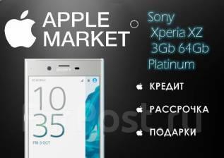 Sony Xperia XZ. Новый