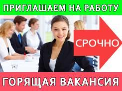 Менеджер по рекламе. ИП Кайгородцев А.О. Улица Кирова 25