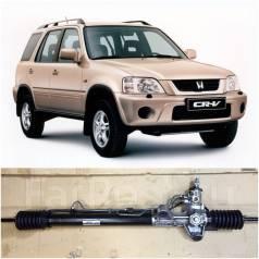 Рулевая рейка. Honda CR-V, E-RD1, GF-RD2, GF-RD1 Двигатель B20B