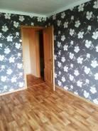 выбора фарпост находка сниму комнату от частного лица GlissadeМолодая компания