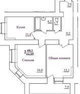 2-комнатная, улица Новая 24. агентство, 64 кв.м.