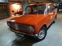 ВАЗ 21013 1982г. в.