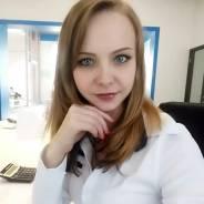Секретарь офиса. Высшее образование, опыт работы 4 месяца