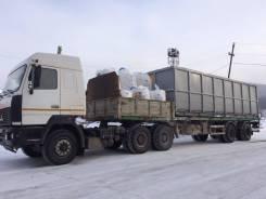 МАЗ 643069. Продается сцепка МАЗ, 11 967 куб. см., 25 700 кг.