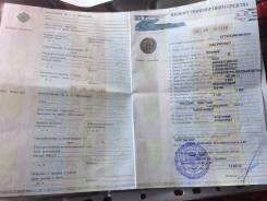 УАЗ Патриот. Документы на УАЗ патриот