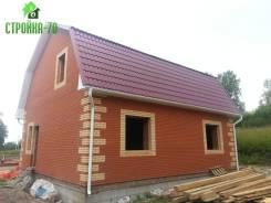 Строительство домов из бруса и кирпича