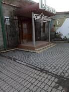 Магазин с действующим арендатором. Улица Борисенко 42, р-н Борисенко, 108 кв.м. Дом снаружи