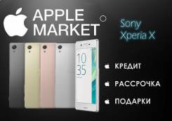 Sony Xperia X. Новый