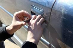 Изготовить ключ по замку, открыть машину ! без повреждений! С выездом.