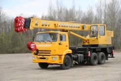 Галичанин КС-55713-1. Автокран КС 55713-1 25т. (Камаз-65115) Евро-4, 6 700 куб. см., 25 000 кг., 25 м.