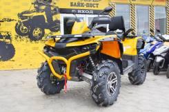 Stels ATV 650 Guepard Trophy , 2017. исправен, есть птс, без пробега