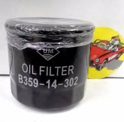 Фильтр масляный C-901 UNION MAX