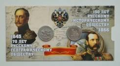 5 рублей РИО + РГО в капсульном альбоме