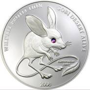 Большая красивая монета Длинноухий тушканчик Кристаллы