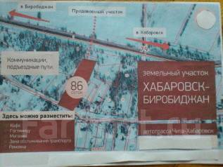 Продам земельный участок. 8 600 кв.м., собственность, электричество, вода, от частного лица (собственник)