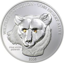 Большая красивая монета Кристаллы=Бурый Медведь=