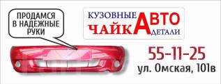 Кузовные Детали ВАЗ Иномарки. Лада: 2108, Калина Хэтчбек, 2110, Гранта, 2115, Приора