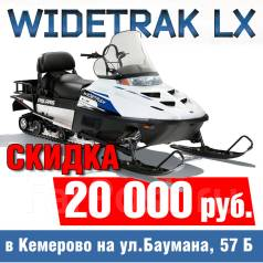 Polaris Widetrak 500 LX. исправен, есть птс, без пробега