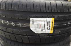 Dunlop SP Sport Maxx 050+. Летние, 2016 год, без износа, 1 шт