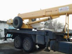 Ивановец КС-45717К-3Р. Продам автокран