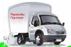 Услуги перевозки на ГАЗели в Дзержинске