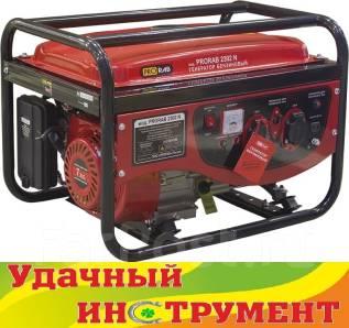 Бензиновый генератор прораб 2202 пусковой ток инверторного сварочного аппарата