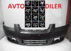 Бампер передний Chevrolet Aveo 96481330 (T250) 2005-2011 хетчбэк