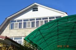 Продажа дома в Сочи. Ул.Леселидзе, д.71, р-н Хостинский, площадь дома 329 кв.м., централизованный водопровод, электричество 28 кВт, отопление электри...