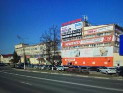 Продаётся торгово-офисный центр. Шоссе Каширское 7, р-н Центральный, 13 500 кв.м.