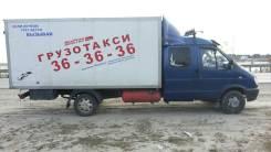 ГАЗ 3302. Газель термобудка, 2 700 куб. см., 3 000 кг.