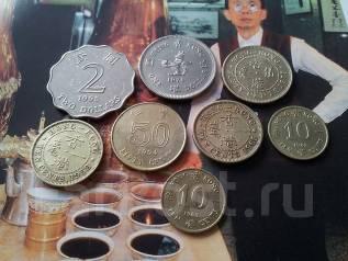 8 монет колониального Гонконга, начиная с 1958 года! Есть редкие!
