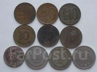 Южная Корея подборка из 10 монет. Без повторов! Торги с 1 рубля!