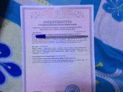 Продам дачный участок Сиреневка(Приморец). От частного лица (собственник). Документ на объект для администрации