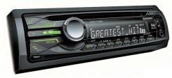 Куплю съемную панель автомагнитолы Sony CDX-GT47UE