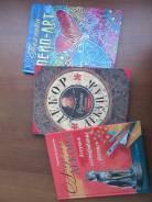 Комплект из 3 книг-альбомов по декору, дизайну и декупажу