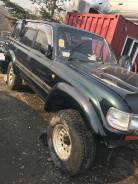Toyota Land Cruiser. HDJ81