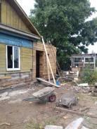 Ремонт домов и помещений