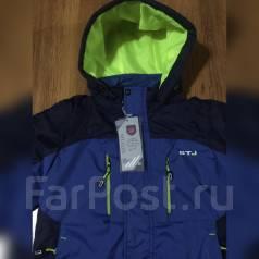 Куртки. Рост: 116-122, 122-128, 128-134, 134-140, 140-146, 146-152 см
