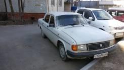 ГАЗ Волга. механика, задний, 2.0 (90 л.с.), бензин, 100 тыс. км