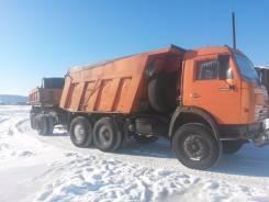 Камаз 65115. Самосвал Камаз с прицепом, 10 850 куб. см., 15 000 кг.