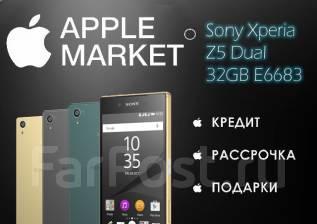 Sony Xperia Z5 Dual. Новый