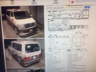 Toyota Grand Hiace. GF VCH 10 W, 5VZ FE