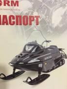 Русская механика Тайга Варяг 500. исправен, есть птс, с пробегом