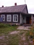 Продается отличный участок с частью жилого дома!. 1 290 кв.м., собственность, электричество, от агентства недвижимости (посредник)